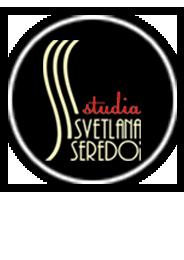 Студия Светланы Середой